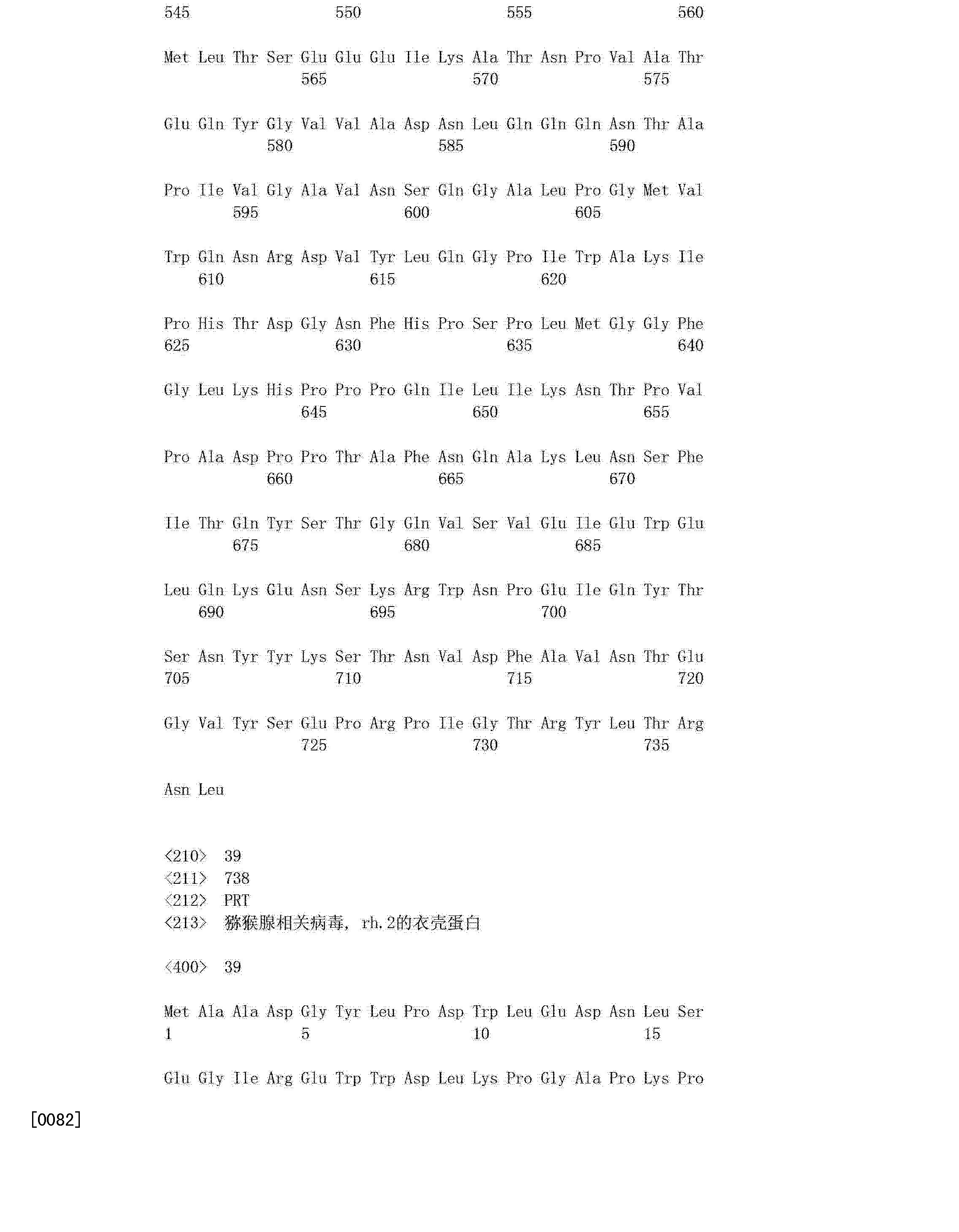 Figure CN102994549AD01121