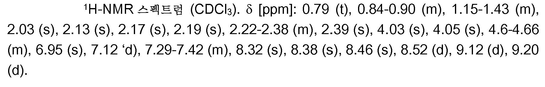 Figure 112013039208549-pct00130
