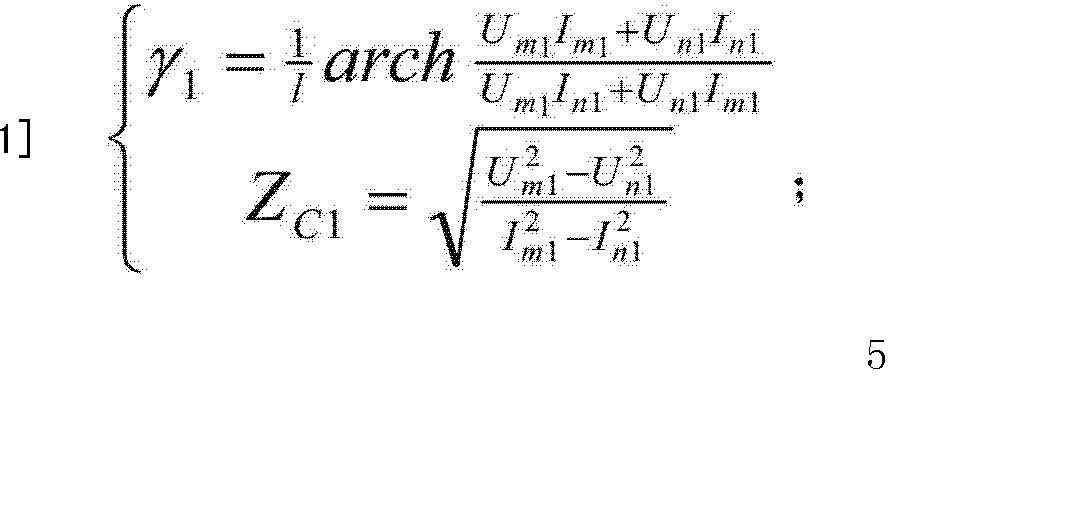 Figure CN102253311BD00052