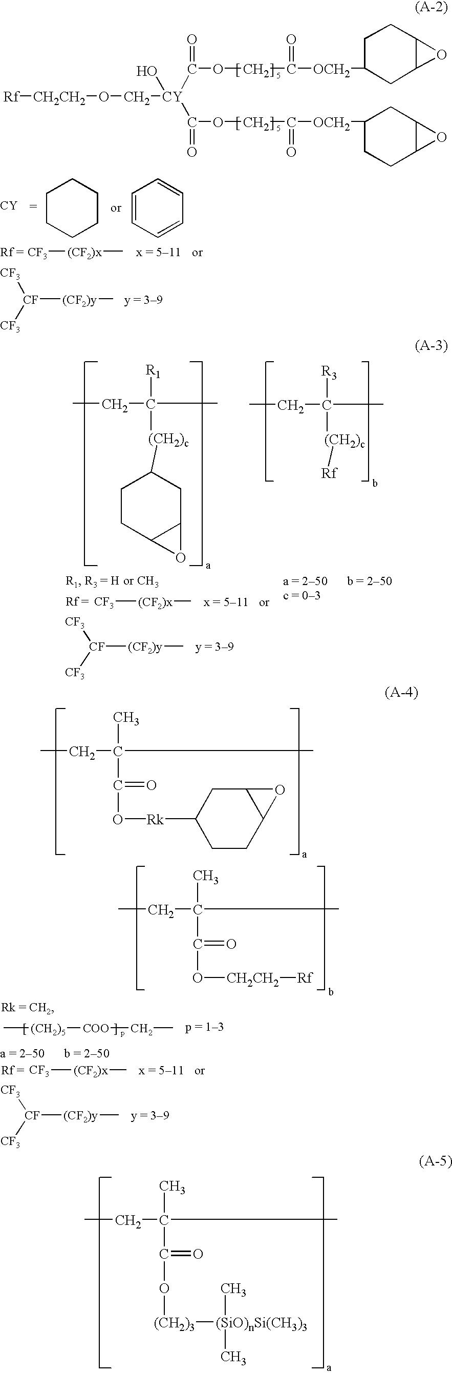 Figure US06472129-20021029-C00008