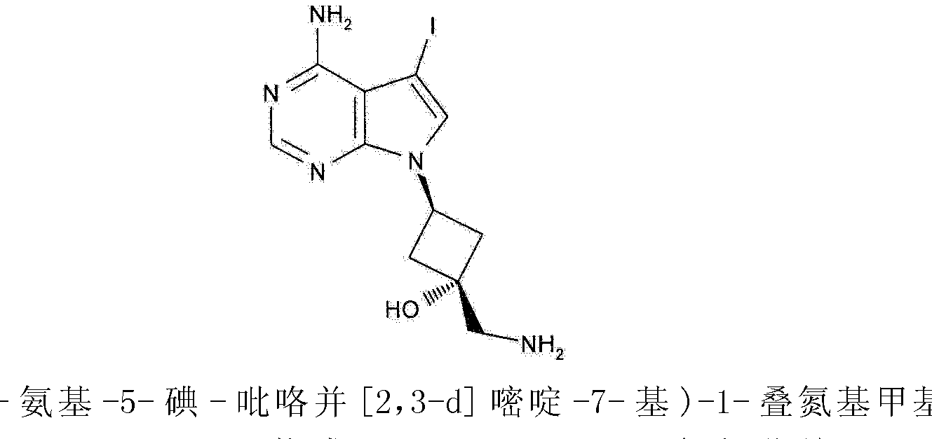 Figure CN103492390AD00451