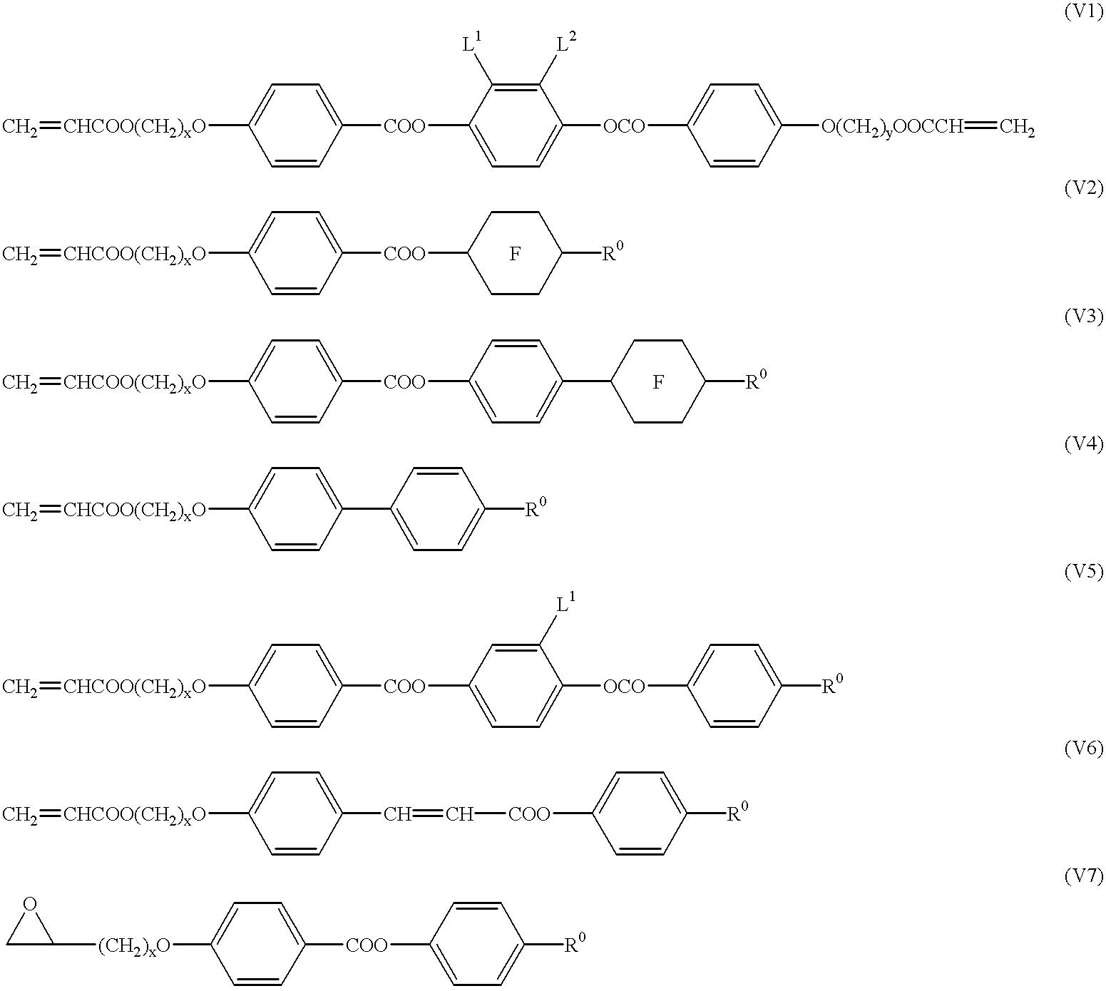 Figure US06262788-20010717-C00001