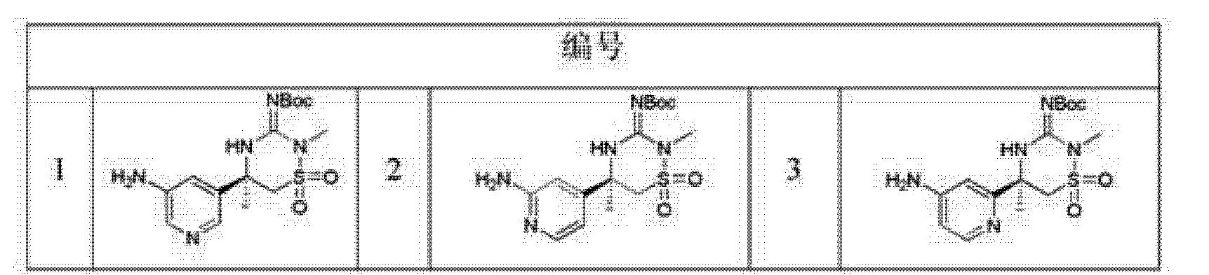 Figure CN102639135AD00961