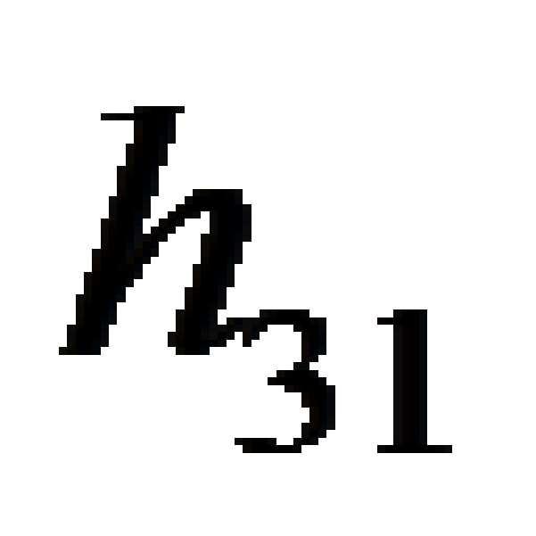 Figure 112009012975311-pat00033