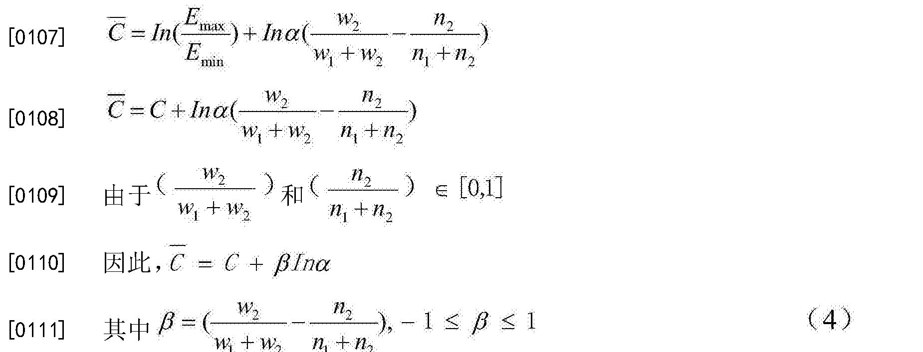 Figure CN104798102BD00161