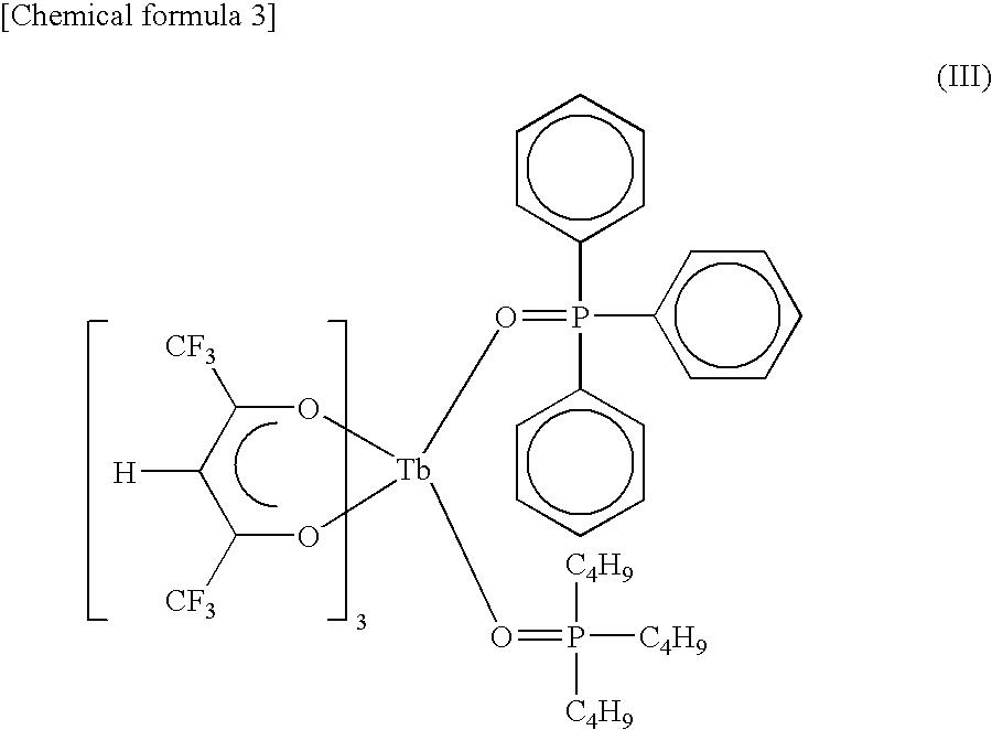 Figure US20100052504A1-20100304-C00003