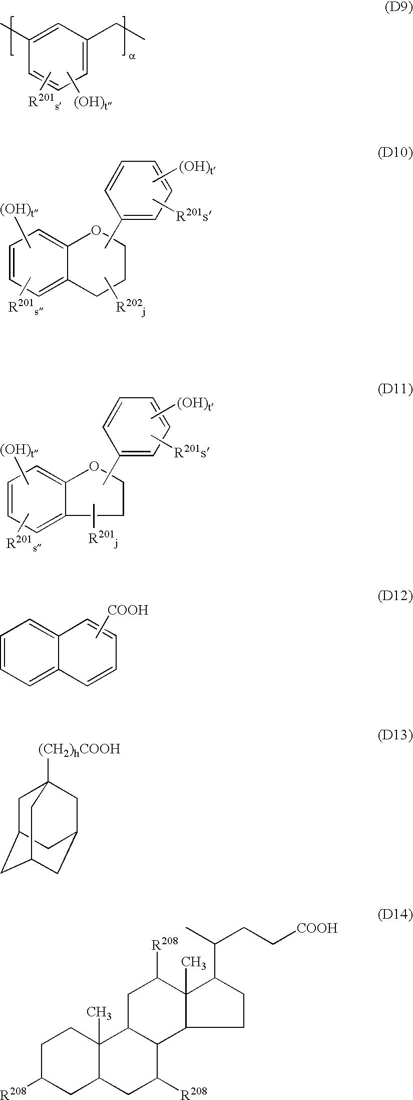 Figure US07368218-20080506-C00048