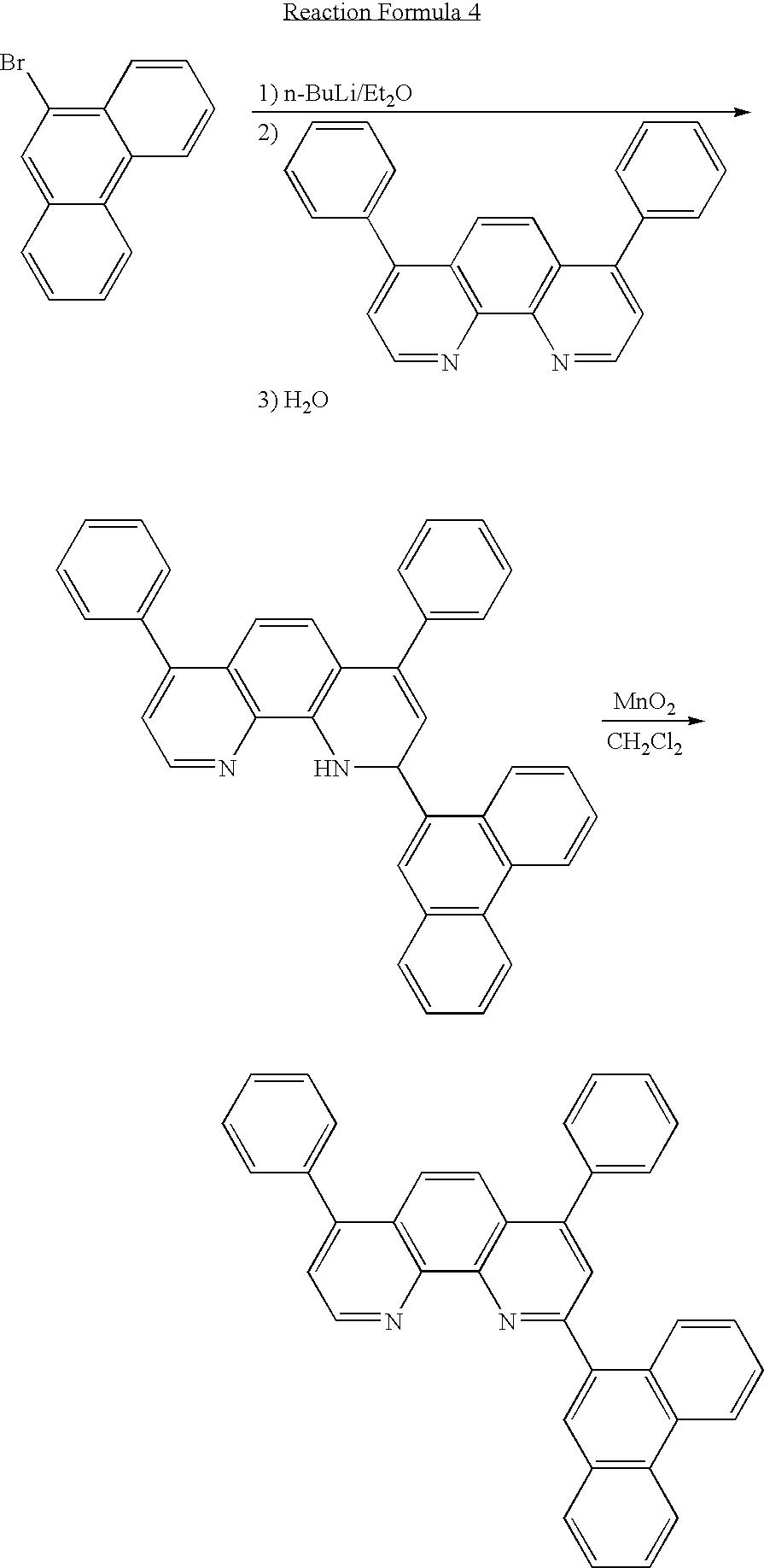 Figure US20070037983A1-20070215-C00023