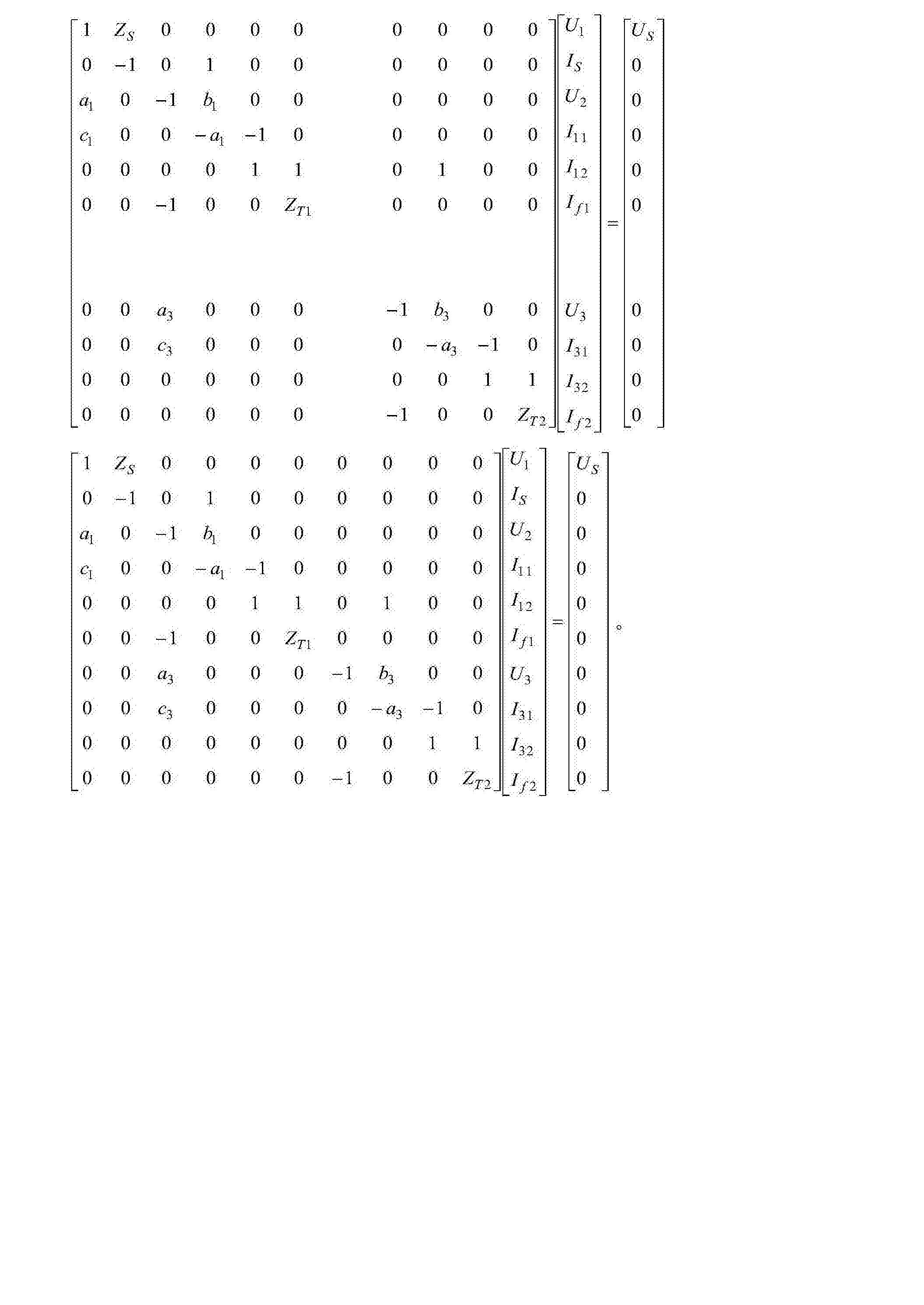Figure CN105915303BC00051
