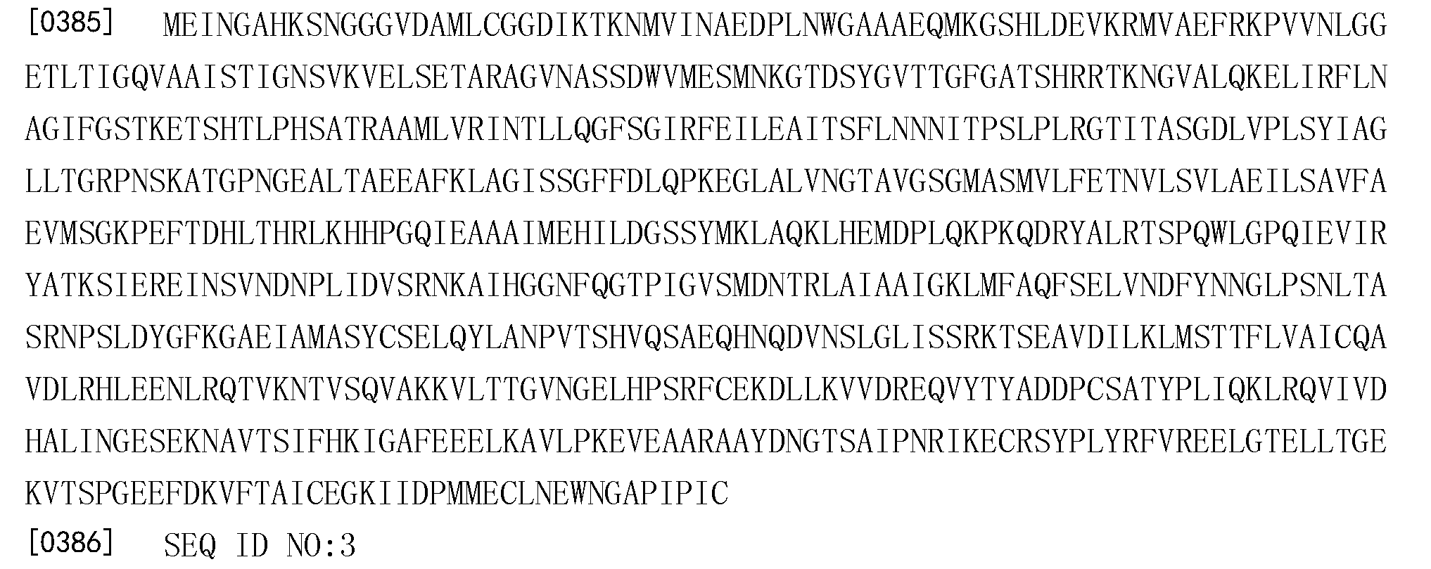 Figure CN103403016BD00532
