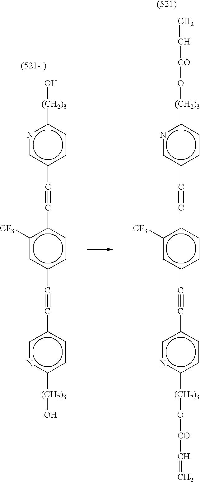 Figure US20030011725A1-20030116-C00026