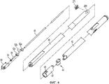 RU2573584C2 - Механизмы регулировки мощности для ...