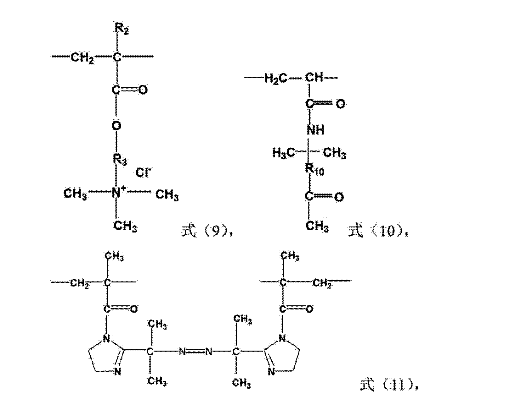 Figure CN104250339AD00121