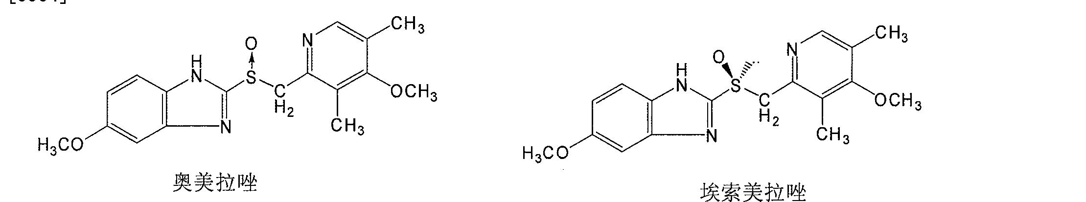 Figure CN102089296AD00041
