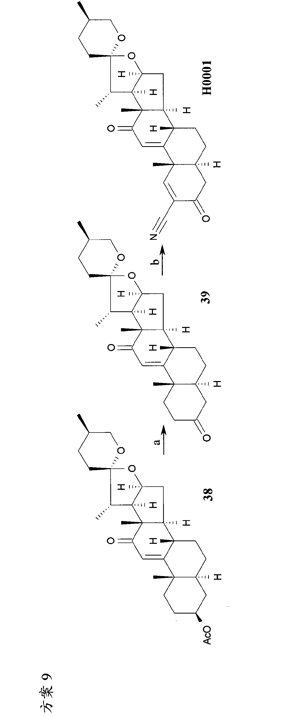 Figure CN102066397BD00811