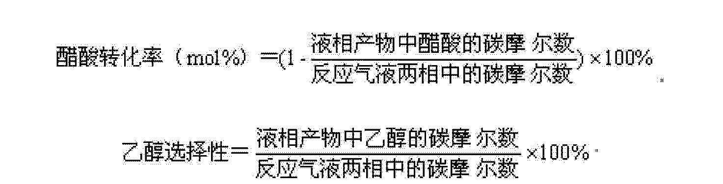 Figure CN103787829BD00091
