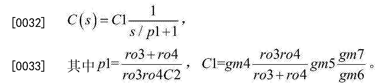 Figure CN105162327BD00052