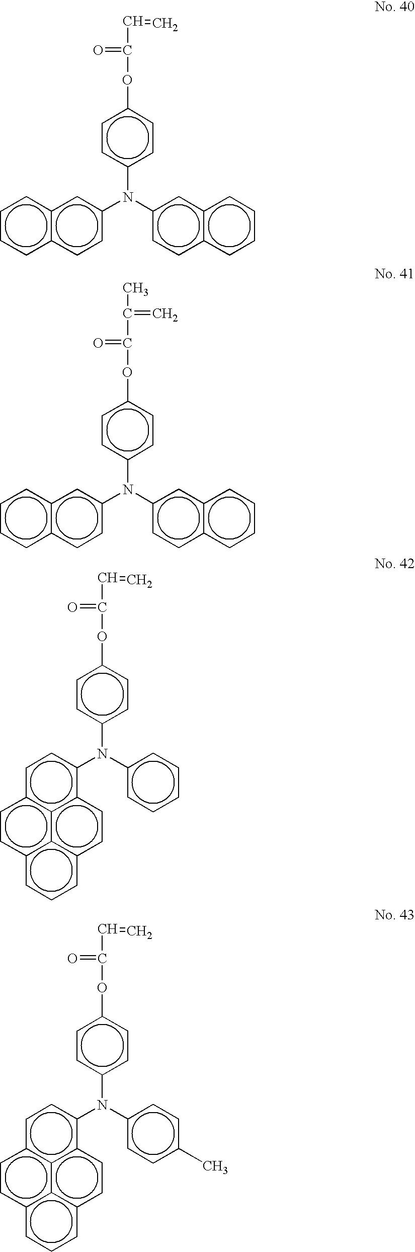 Figure US20070059619A1-20070315-C00022