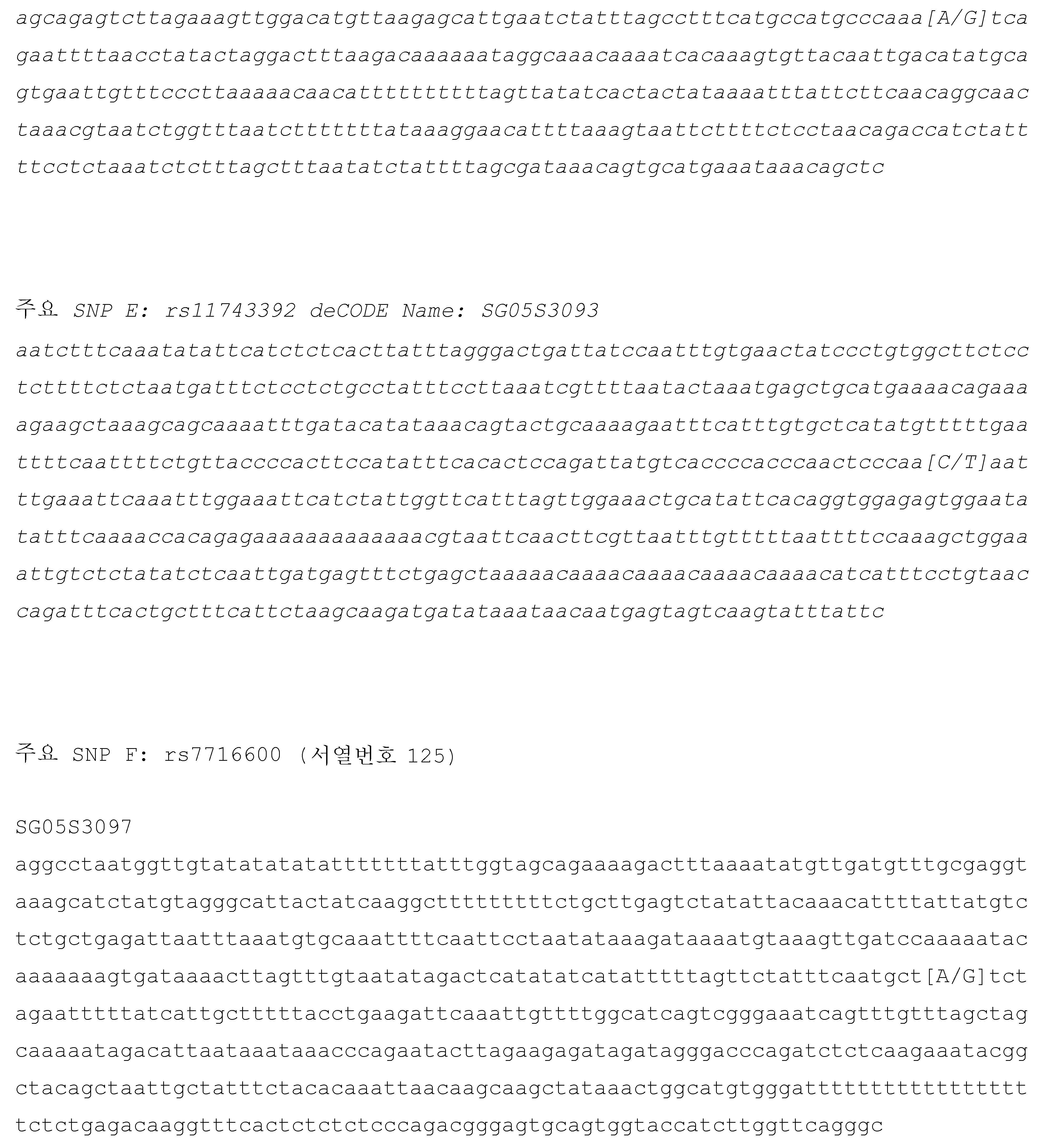 Figure 112009078431185-PCT00023