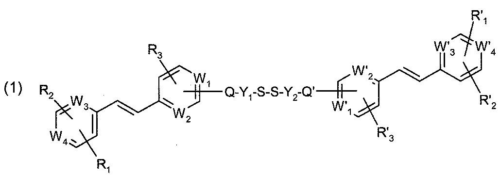 Figure 112007088248652-PCT00011