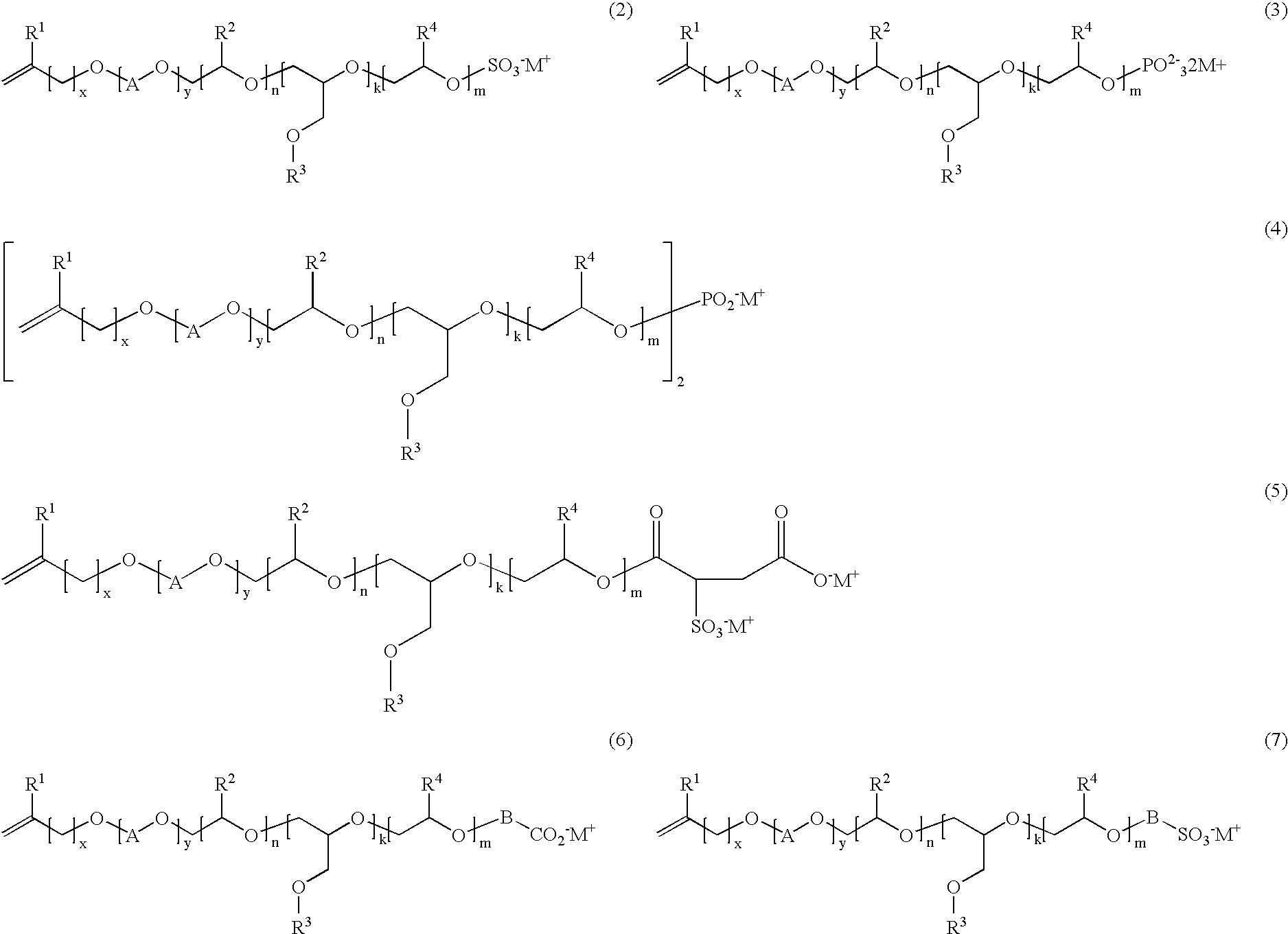 Figure US07388068-20080617-C00003