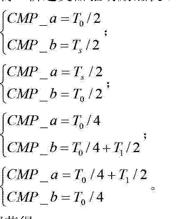Figure CN102882455BD00055