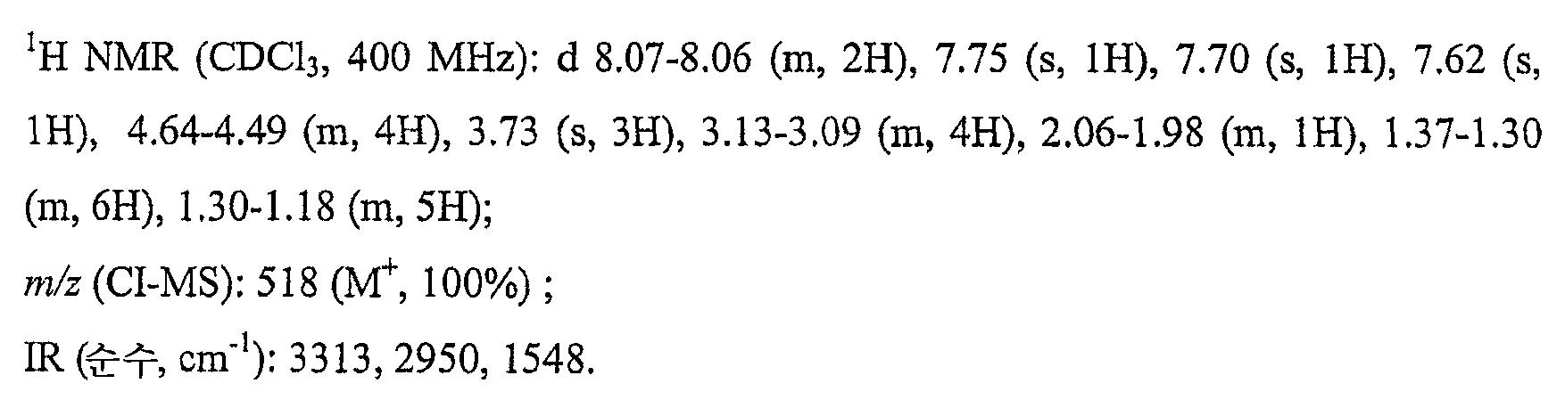 Figure 112007055602908-pct00424