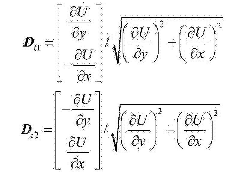 Figure CN104390648BC00042
