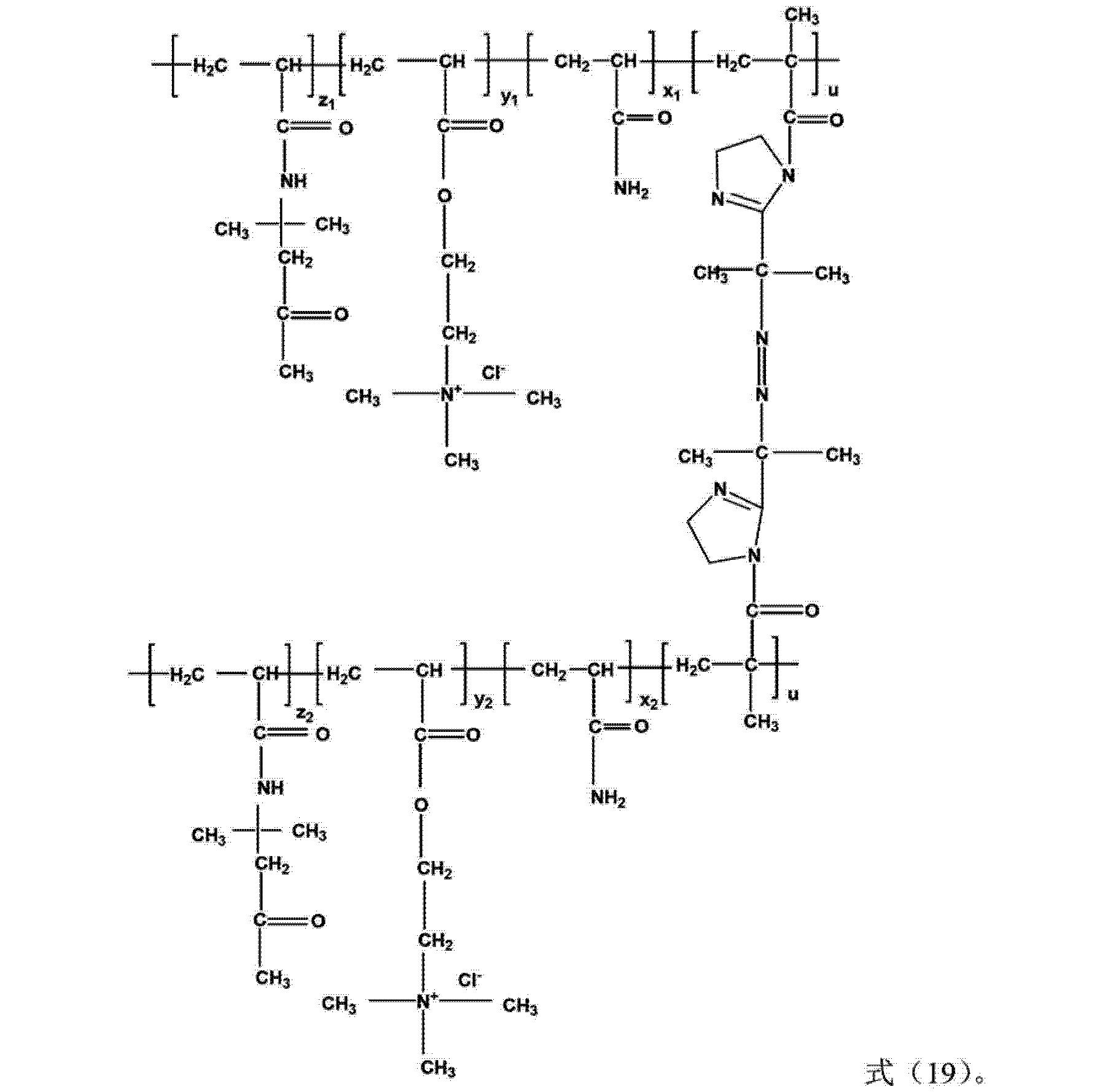 Figure CN104250339AD00211