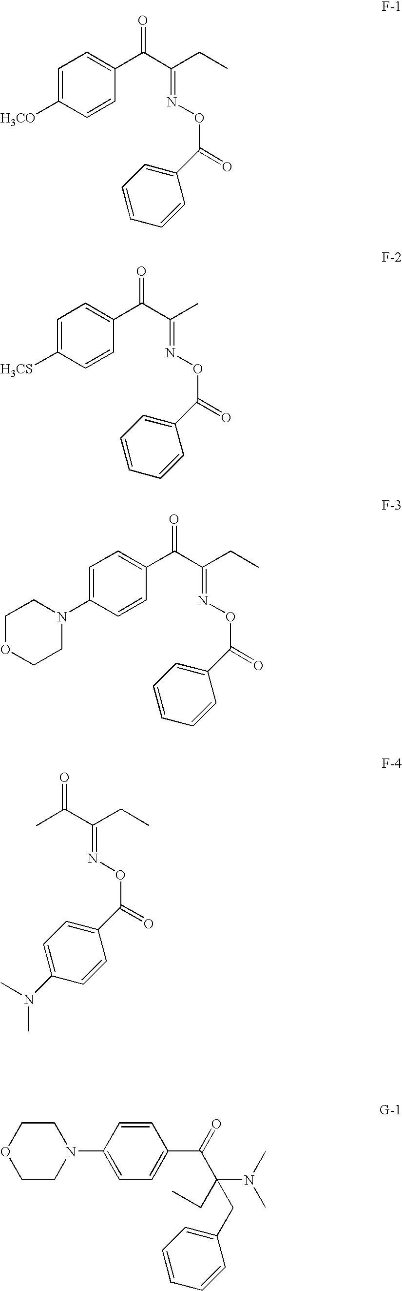 Figure US20090066883A1-20090312-C00009