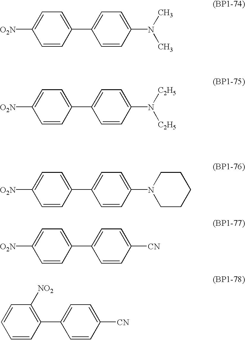 Figure US06485873-20021126-C00026