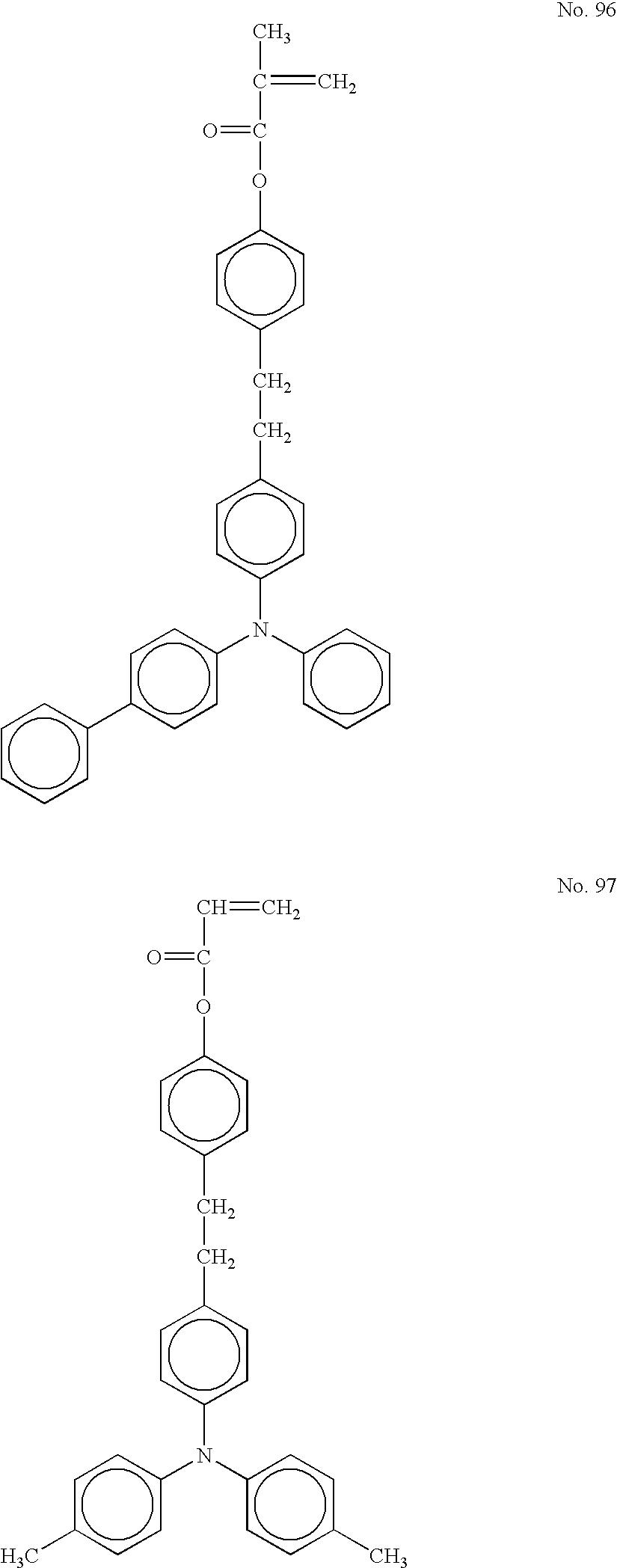 Figure US07390600-20080624-C00034
