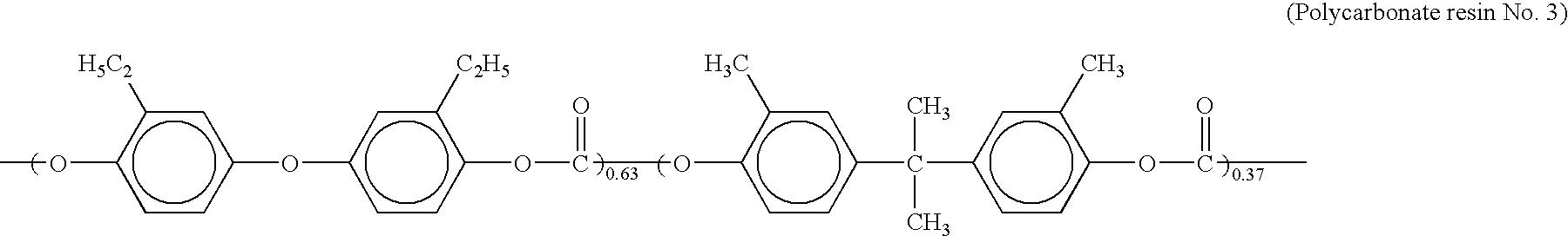 Figure US07348113-20080325-C00045