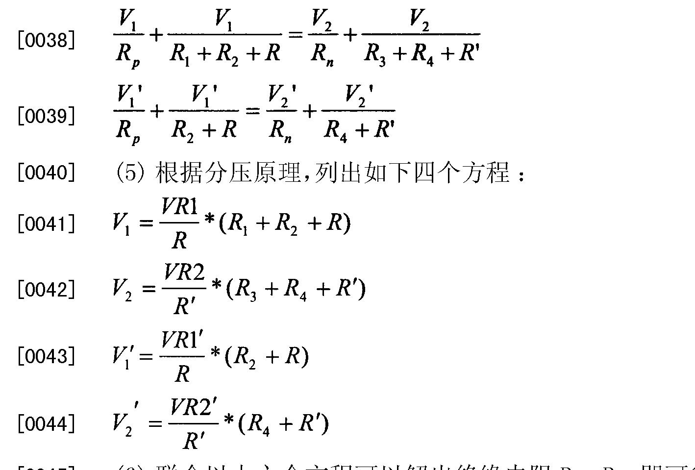 Figure CN105092971AD00051