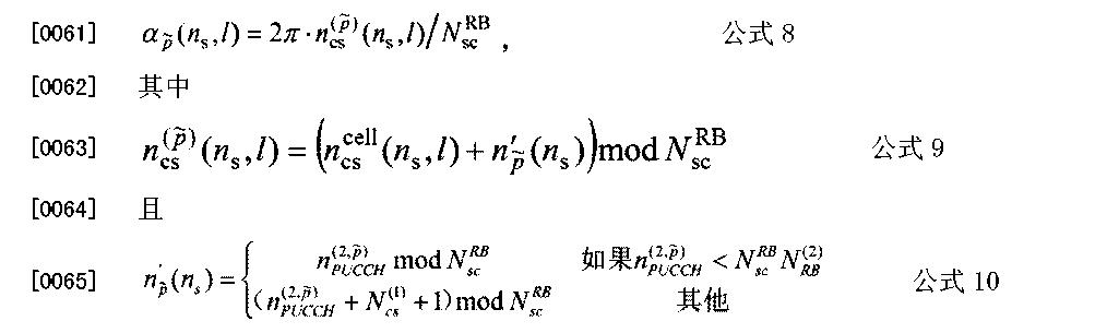 Figure CN104429015AD00108
