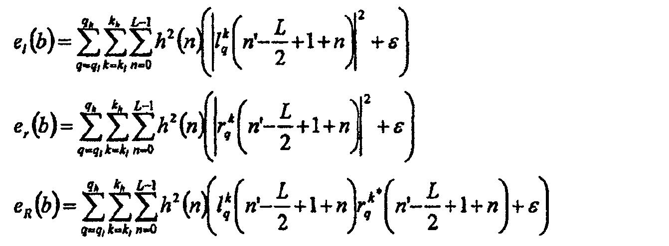 Figure CN1875402BD00113