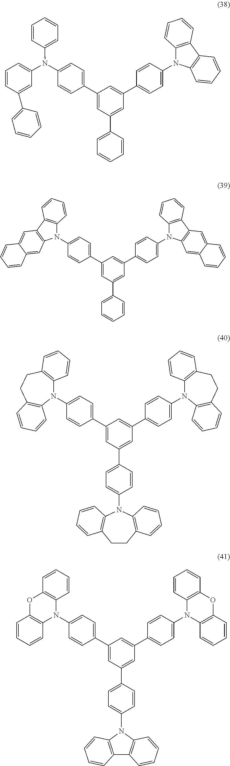 Figure US08753757-20140617-C00016