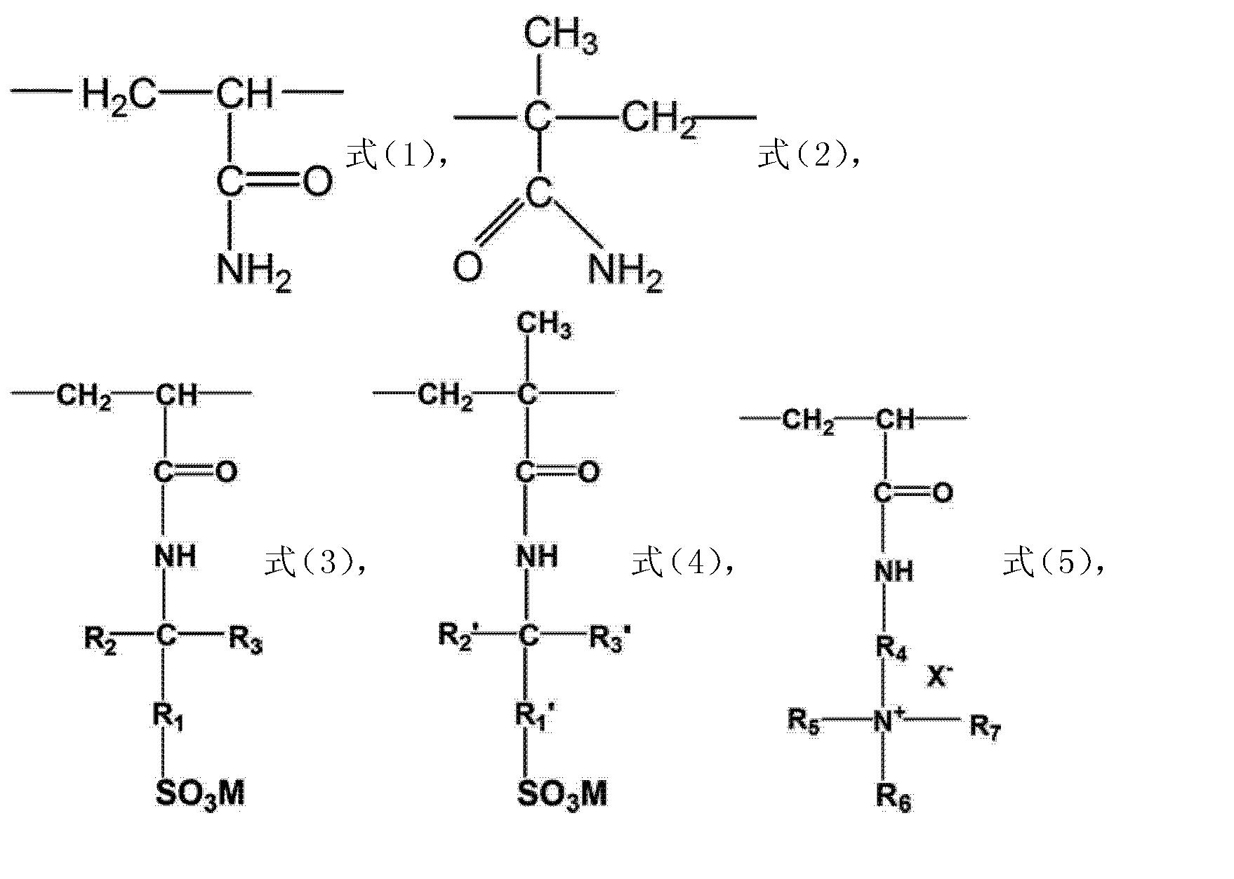 Figure CN103788293AD00131