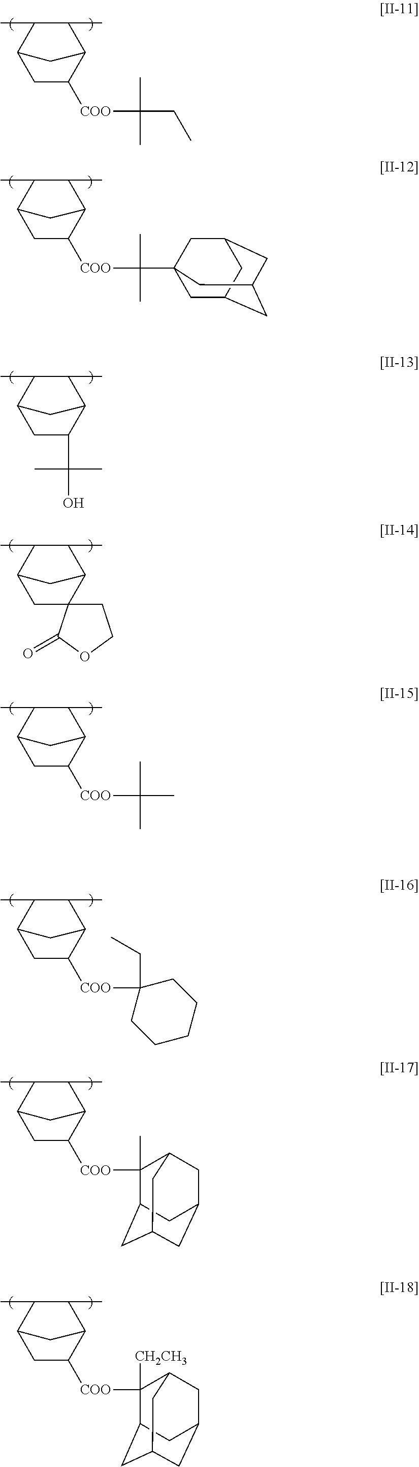 Figure US08071272-20111206-C00011