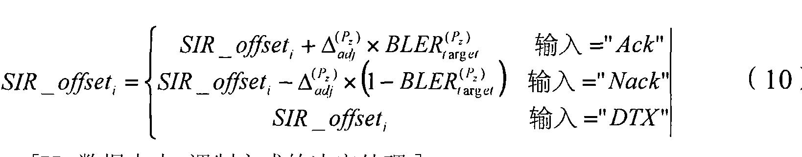 Figure CN101669401BD00295