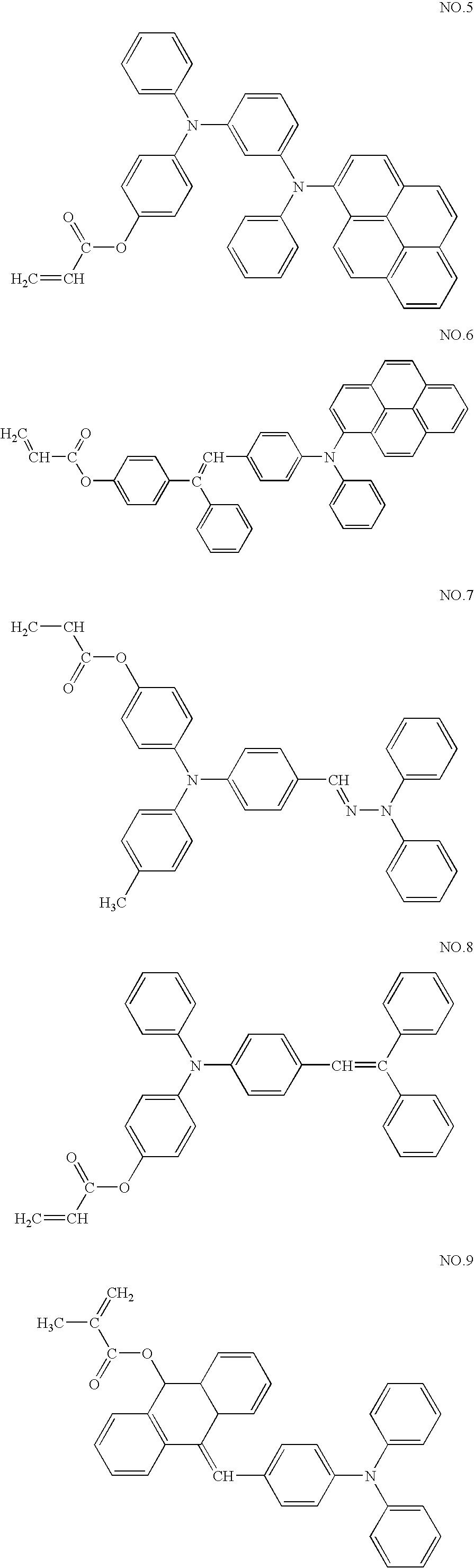 Figure US20070031746A1-20070208-C00007