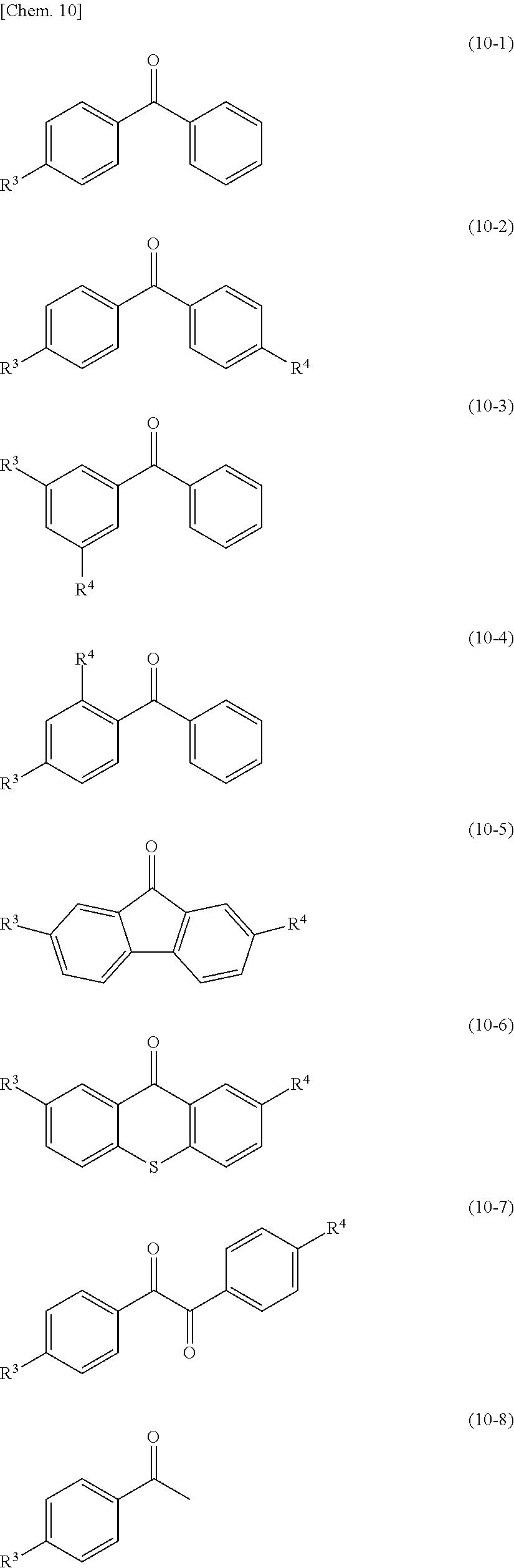 Figure US09063380-20150623-C00003