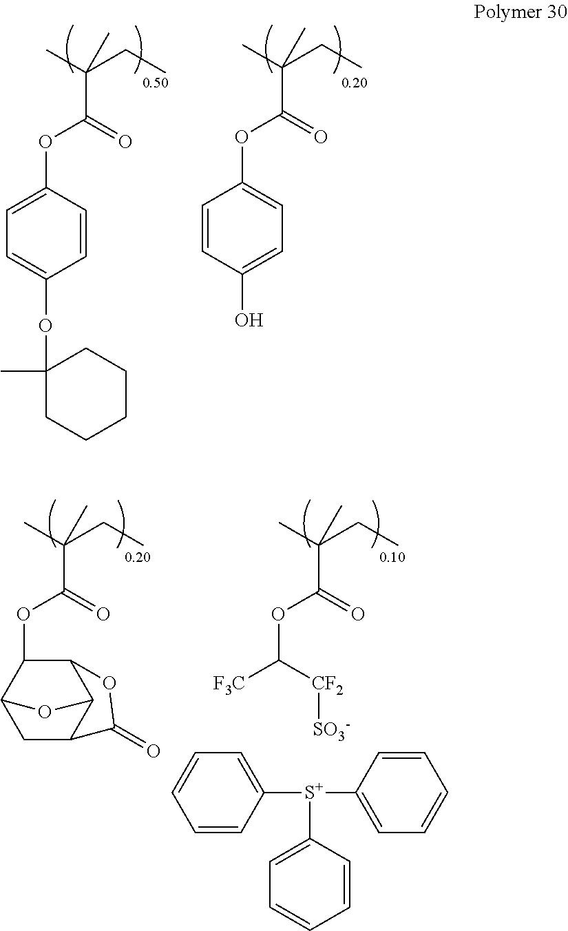 Figure US09017918-20150428-C00101
