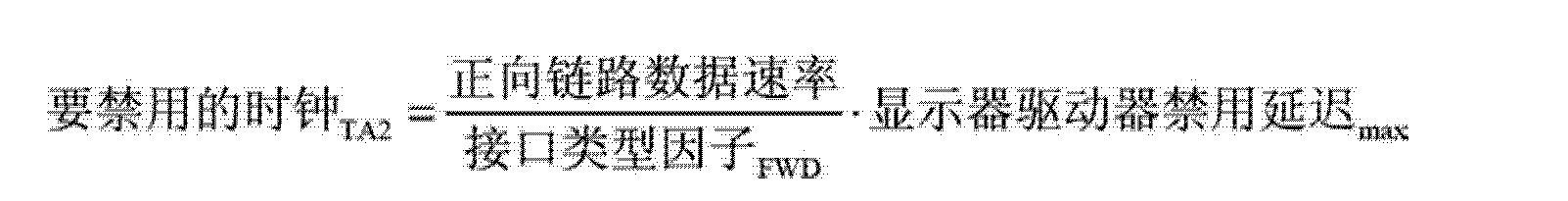 Figure CN102801595AD00833