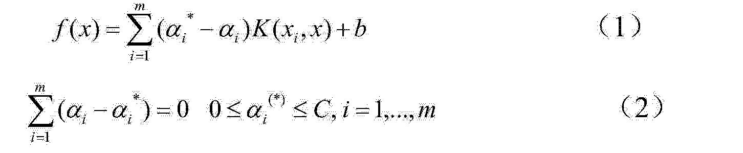 Figure CN104881715AC00021