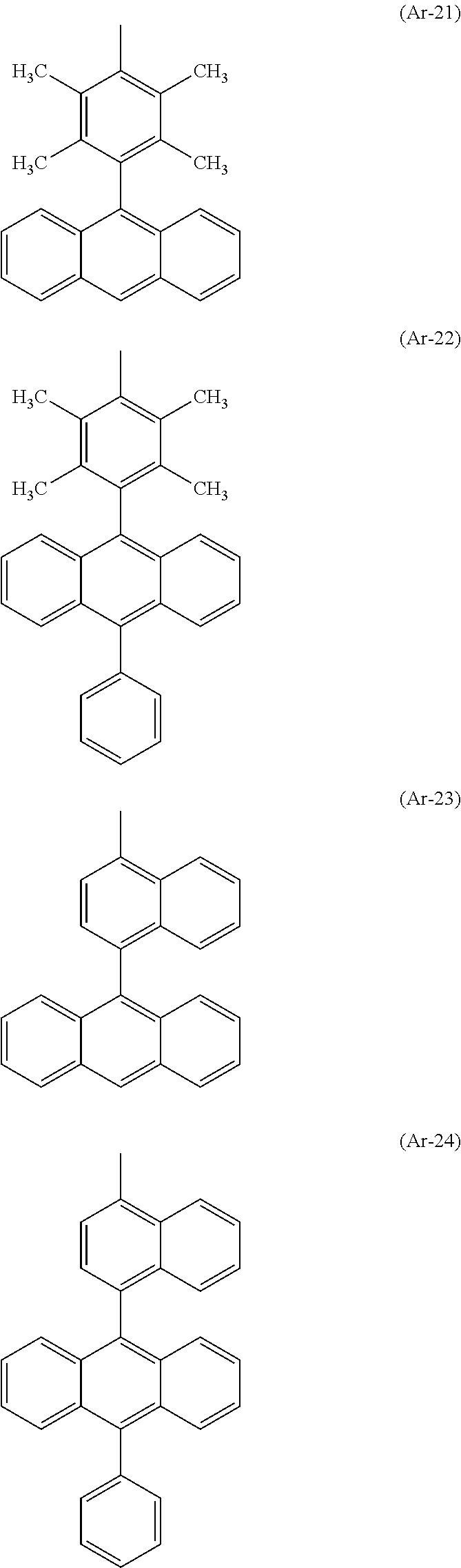 Figure US09240558-20160119-C00021