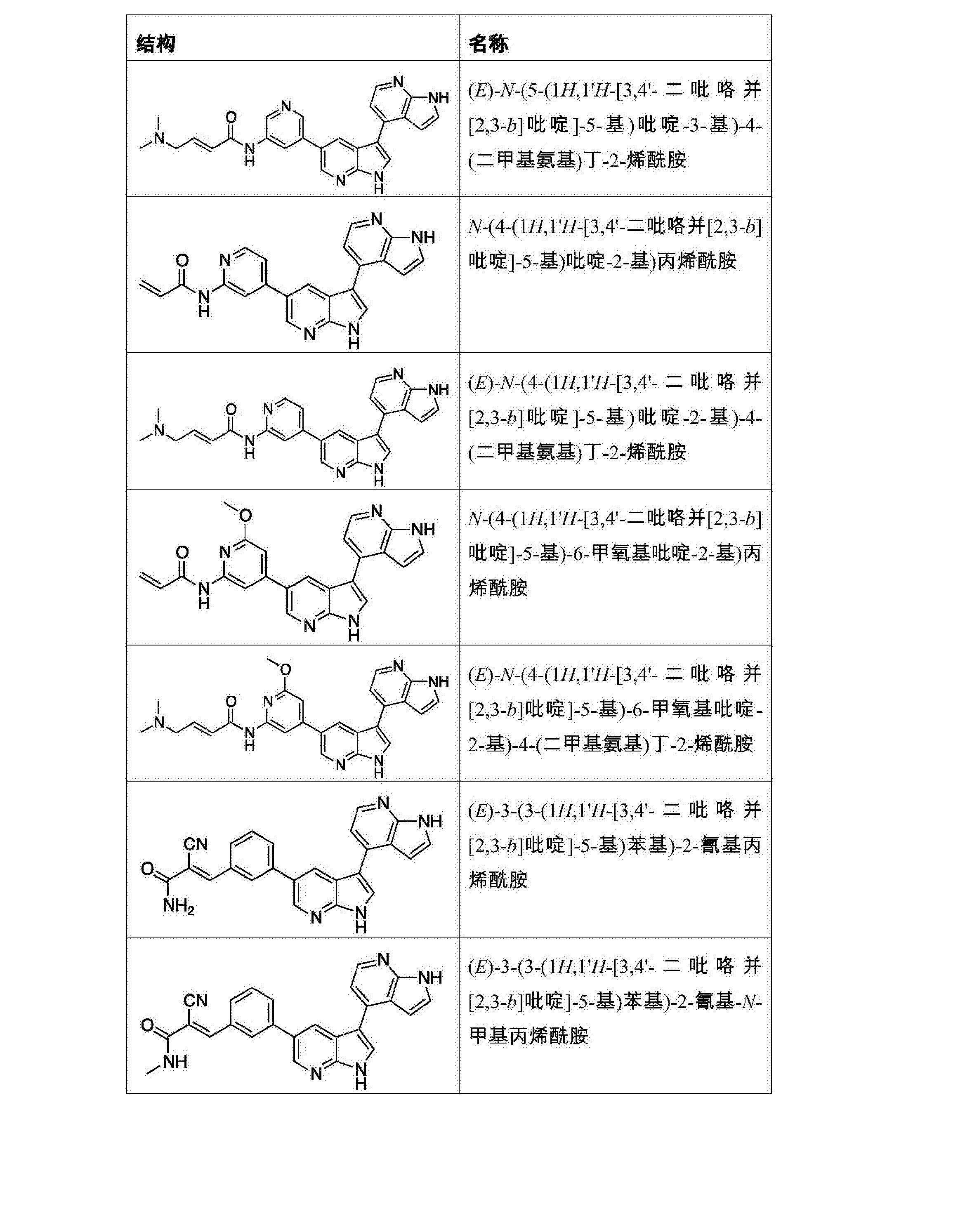 Figure CN107278202AD01271