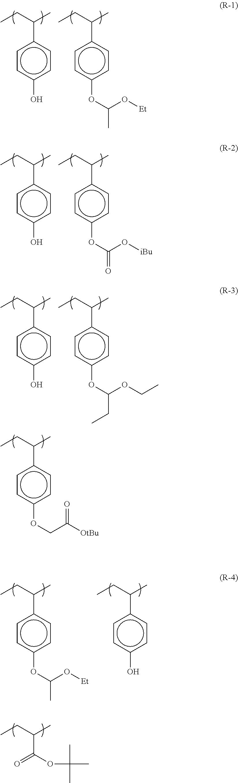Figure US08476001-20130702-C00043