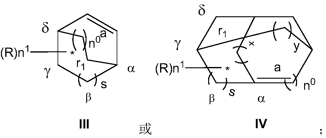 Figure PCTCN2017084604-appb-000002