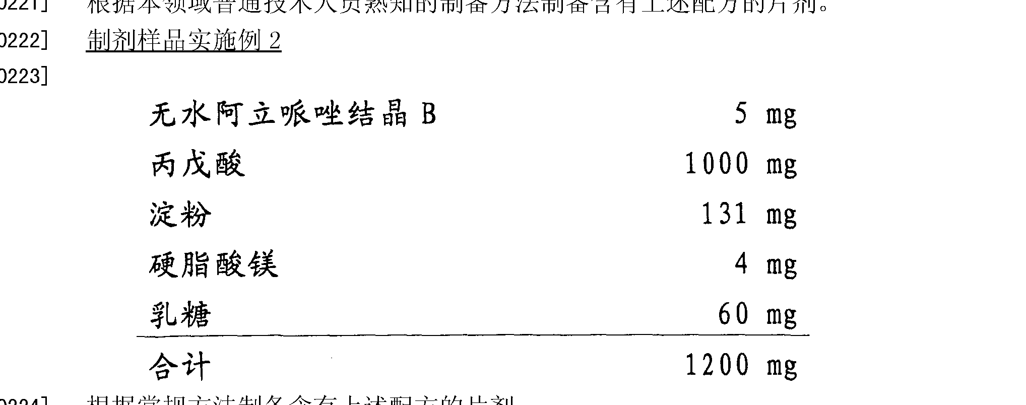 Figure CN102172401AD00202